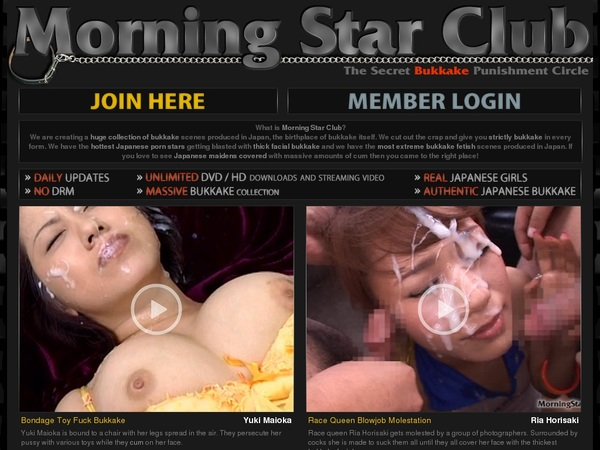 Morningstarclub Register